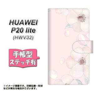 メール便送料無料 HUAWEI P20 lite HWV32 手帳型スマホケース 【ステッチタイプ】 【 SC949 ドゥ・フルール(オフピンク) 】横開き (フ