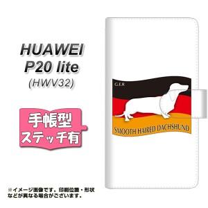 メール便送料無料 HUAWEI P20 lite HWV32 手帳型スマホケース 【ステッチタイプ】 【 ZA819 スムースヘアードダックスフンド 】横開き (