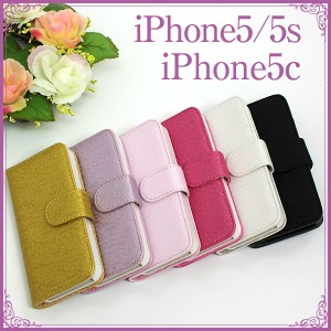 iPhone5sケース iPhone5cケース iPhone5ケース 手帳型 スマホケース「iPhone5sケース No.392」 iPhoneケース