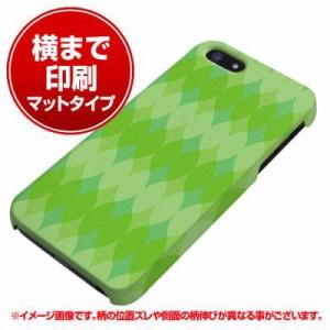 iPhone5 / iPhone5s 共用 ハードケース (docomo/au/SoftBank)【まるっと印刷 768 グリーンパターン マット調】 (アイフォン/iPhone5 / iP