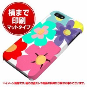 iPhone5 / iPhone5s 共用 ハードケース (docomo/au/SoftBank)【まるっと印刷 784 春のBigルーズフラワーWH マット調】 (アイフォン5/ケー