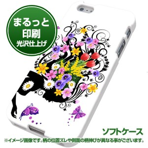 iPhone5 / iPhone5s 共用 (docomo/au/SoftBank)【TPUまるっと印刷 043 春の花と少女(L) 光沢仕上げ】ソフトケース 横まで印刷(アイフォ