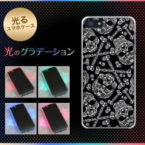 【訳あり 50%OFF】iPhone5 / iPhone5s 共用 ケース (docomo/au/SoftBank) 光るスマホケース【363 ドクロの刺青】(アイフォン5/ケース/カ