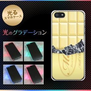 【訳あり 50%OFF】iPhone5 / iPhone5s 共用 ケース (docomo/au/SoftBank) 光るスマホケース【553 板チョコ-ホワイト】(アイフォン5/ケー