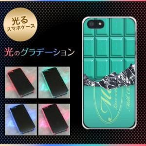 【訳あり 50%OFF】iPhone5 / iPhone5s 共用 ケース (docomo/au/SoftBank) 光るスマホケース【554 板チョコ-ミント】(アイフォン5/ケース/