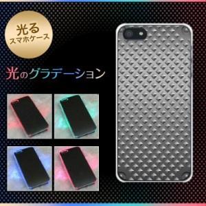 【訳あり 50%OFF】iPhone5 / iPhone5s 共用 ケース (docomo/au/SoftBank) 光るスマホケース【570 スタックボード】(アイフォン5/ケース/