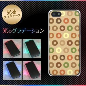 【訳あり 50%OFF】iPhone5 / iPhone5s 共用 ケース (docomo/au/SoftBank) 光るスマホケース【IB905 どーなつドット】(アイフォン5/ケース