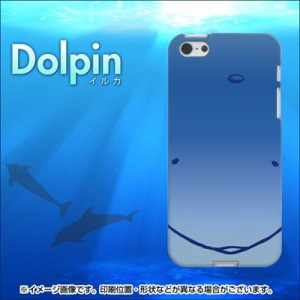 iPhone5 / iPhone5s 共用 (docomo/au/SoftBank) TPU ソフトケース / やわらかカバー【348 いるか 素材ホワイト】 UV印刷 (アイフォン5/ケ