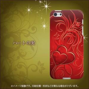 iPhone5 / iPhone5s 共用 (docomo/au/SoftBank) TPU ソフトケース / やわらかカバー【1133 ハートの実 素材ホワイト】 UV印刷 (アイフォ