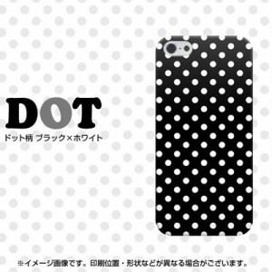 iPhone5 / iPhone5s 共用 (docomo/au/SoftBank) ハードケース / カバー【059 ドット柄(水玉)ブラック×ホワイト/素材ブラック】 (アイ