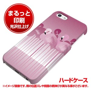 d30befe464 iPhone5c (docomo/au/SoftBank) ハードケース【まるっと印刷 405