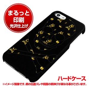 iPhone5c (docomo/au/SoftBank) ハードケース【まるっと印刷 1075 ドクロフレーム スカルクラウン 光沢仕上げ】横まで印刷(アイフォン5c/