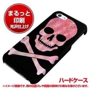 iPhone5c (docomo/au/SoftBank) ハードケース【まるっと印刷 1080 ドクロフレーム 桜 光沢仕上げ】横まで印刷(アイフォン5c/IPHONE5C用)
