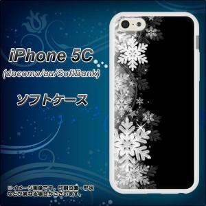 iPhone5c (docomo/au/SoftBank) TPU ソフトケース / やわらかカバー【603 白銀と闇 素材ホワイト】 UV印刷 (アイフォン5C/IPHONE5C用)