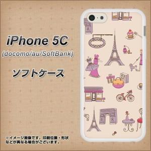 iPhone5c (docomo/au/SoftBank) TPU ソフトケース / やわらかカバー【708 お気に入りのパリ 素材ホワイト】 UV印刷 (アイフォン5C/IPHON