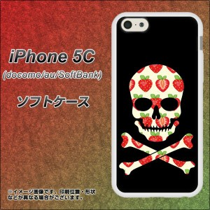 iPhone5c (docomo/au/SoftBank) TPU ソフトケース / やわらかカバー【1073 ドクロフレーム イチゴ 素材ホワイト】 UV印刷 (アイフォン5C