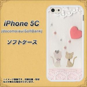 iPhone5c (docomo/au/SoftBank) TPU ソフトケース / やわらかカバー【1104 クラフト写真 ネコ (ハートM) 素材ホワイト】 UV印刷 (アイフ