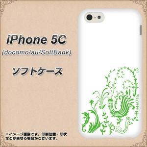 iPhone5c (docomo/au/SoftBank) TPU ソフトケース / やわらかカバー【EK871 ニワトリを探せ 素材ホワイト】 UV印刷 (アイフォン5C/IPHON