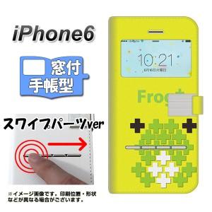 【メール便送料無料】 iPhone6 スマホケース手帳型 窓付きケース スワイプパーツver 液晶保護フィルム付 【IA806 Frog+】(アイフォン/IPH
