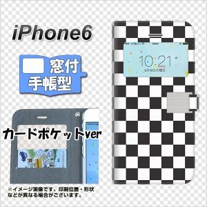 【メール便送料無料】 iPhone6 スマホケース手帳型 窓付きケース カードポケットver 液晶保護フィルム付 【151 フラッグチェック】(アイ