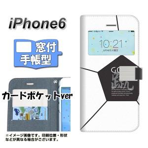 【メール便送料無料】 iPhone6 スマホケース手帳型 窓付きケース カードポケットver 液晶保護フィルム付 【IB921 SOCCER_ボール】(アイフ