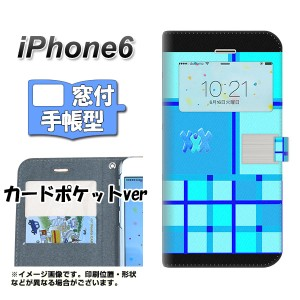 【メール便送料無料】 iPhone6 スマホケース手帳型 窓付きケース カードポケットver 液晶保護フィルム付 【YB928 タータンブルー】(アイ