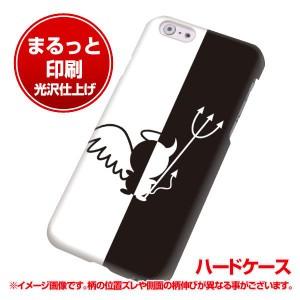 iPhone6 (4.7インチ) ハードケース【まるっと印刷 027 ハーフデビット 光沢仕上げ】 横まで印刷(アイフォン6 (4.7インチ)/IPHONE6用)