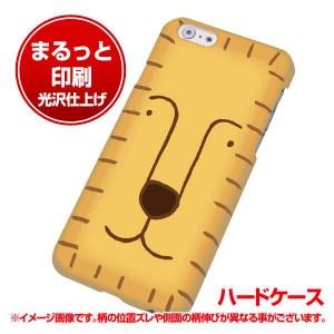 iPhone6 (4.7インチ) ハードケース【まるっと印刷 356 らいおん 光沢仕上げ】 横まで印刷(アイフォン6 (4.7インチ)/IPHONE6用)