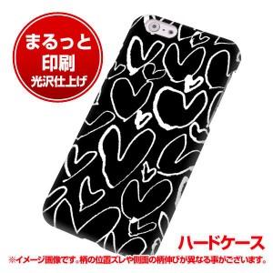 iPhone6 (4.7インチ) ハードケース【まるっと印刷 1124 ハート BK&WH 光沢仕上げ】 横まで印刷(アイフォン6 (4.7インチ)/IPHONE6用)