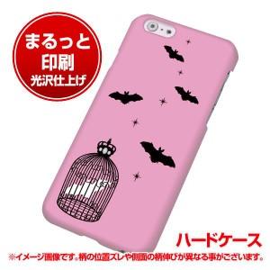 iPhone6 (4.7インチ) ハードケース【まるっと印刷 AG808 こうもりの王冠鳥かご(ピンク×黒) 光沢仕上げ】 横まで印刷(アイフォン6 (4.7イ