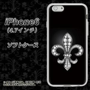 iPhone6 (4.7インチ) TPU ソフトケース / やわらかカバー【042 ラインストーンゴージャスユリ 素材ホワイト】 UV印刷 (アイフォン6 (4.7