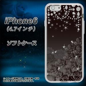 iPhone6 (4.7インチ) TPU ソフトケース / やわらかカバー【327 薔薇とダイヤモンド 素材ホワイト】 UV印刷 (アイフォン6 (4.7インチ)/IP