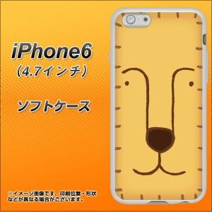 iPhone6 (4.7インチ) TPU ソフトケース / やわらかカバー【356 らいおん 素材ホワイト】 UV印刷 (アイフォン6 (4.7インチ)/IPHONE6用)