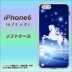 iPhone6 (4.7インチ) TPU ソフトケース / やわらかカバー【436 ペガサス 素材ホワイト】 UV印刷 (アイフォン6 (4.7インチ)/IPHONE6用)
