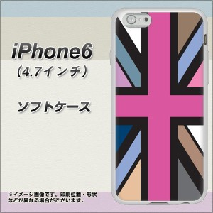 iPhone6 (4.7インチ) TPU ソフトケース / やわらかカバー【507 ユニオンジャック-デスカラー 素材ホワイト】 UV印刷 (アイフォン6 (4.7