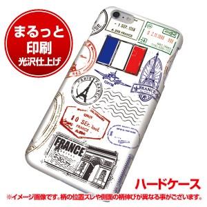 iPhone6 PLUS (5.5インチ) ハードケース【まるっと印刷 592 FRANCE 光沢仕上げ】 横まで印刷(アイフォン6 プラス (5.5インチ)/iPhone6P用