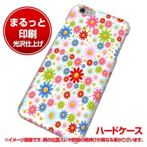 iPhone6 PLUS (5.5インチ) ハードケース【まるっと印刷 606 マーガレット 光沢仕上げ】 横まで印刷(アイフォン6 プラス (5.5インチ)/iPho
