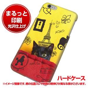 iPhone6 PLUS (5.5インチ) ハードケース【まるっと印刷 686 パリの子猫 光沢仕上げ】 横まで印刷(アイフォン6 プラス (5.5インチ)/iPhone
