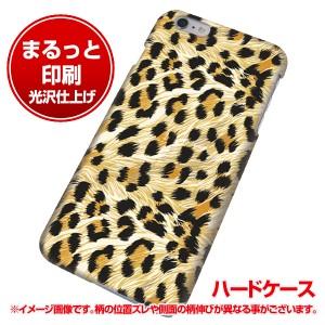 iPhone6 PLUS (5.5インチ) ハードケース【まるっと印刷 687 かっこいいヒョウ柄 光沢仕上げ】 横まで印刷(アイフォン6 プラス (5.5インチ