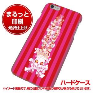 iPhone6 PLUS (5.5インチ) ハードケース【まるっと印刷 AG803 苺骸骨王冠蔦(ピンク) 光沢仕上げ】 横まで印刷(アイフォン6 プラス (5.5イ