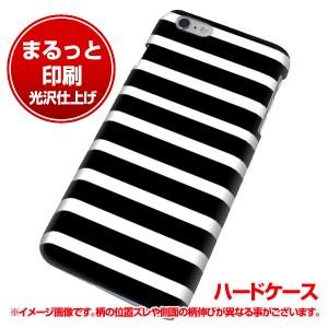iPhone6 PLUS (5.5インチ) ハードケース【まるっと印刷 EK879 ボーダー ブラック(L) 光沢仕上げ】 横まで印刷(アイフォン6 プラス (5.5