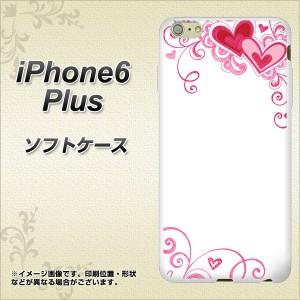 iPhone6 PLUS (5.5インチ) TPU ソフトケース / やわらかカバー【365 ハートフレーム 素材ホワイト】 UV印刷 (アイフォン6 プラス (5.5イ
