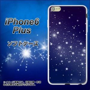 iPhone6 PLUS (5.5インチ) TPU ソフトケース / やわらかカバー【1271 天空の川 素材ホワイト】 UV印刷 (アイフォン6 プラス (5.5インチ)