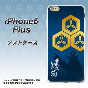 iPhone6 PLUS (5.5インチ) TPU ソフトケース / やわらかカバー【AB817 直江兼続 素材ホワイト】 UV印刷 (アイフォン6 プラス (5.5インチ