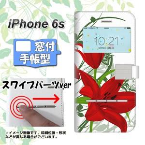 【メール便送料無料】 iPhone6s   スマホケース手帳型 窓付きケース スワイプパーツver 液晶保護フィルム付 【SC850 ユリ レッド】(アイ
