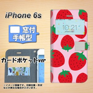 【メール便送料無料】 iPhone6s   スマホケース手帳型 窓付きケース カードポケットver 液晶保護フィルム付 【SC820 大きいイチゴ模様 レ