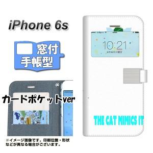 【メール便送料無料】 iPhone6s   スマホケース手帳型 窓付きケース カードポケットver 液晶保護フィルム付 【YA932 スバル360 02】(アイ