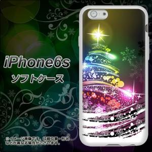 e5267e0336 iPhone6s TPU ソフトケース / やわらかカバー【722 レインボークリスマス 素材ホワイト】 UV印刷