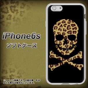 iPhone6s TPU ソフトケース / やわらかカバー【1078 ドクロフレーム ヒョウゴールド 素材ホワイト】 UV印刷 (アイフォン6s/IPHONE6S用)
