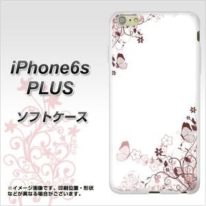 iPhone6s PLUS TPU ソフトケース / やわらかカバー【142 桔梗と桜と蝶 素材ホワイト】 UV印刷 (アイフォン6s プラス/IPHONE6SPULS用)